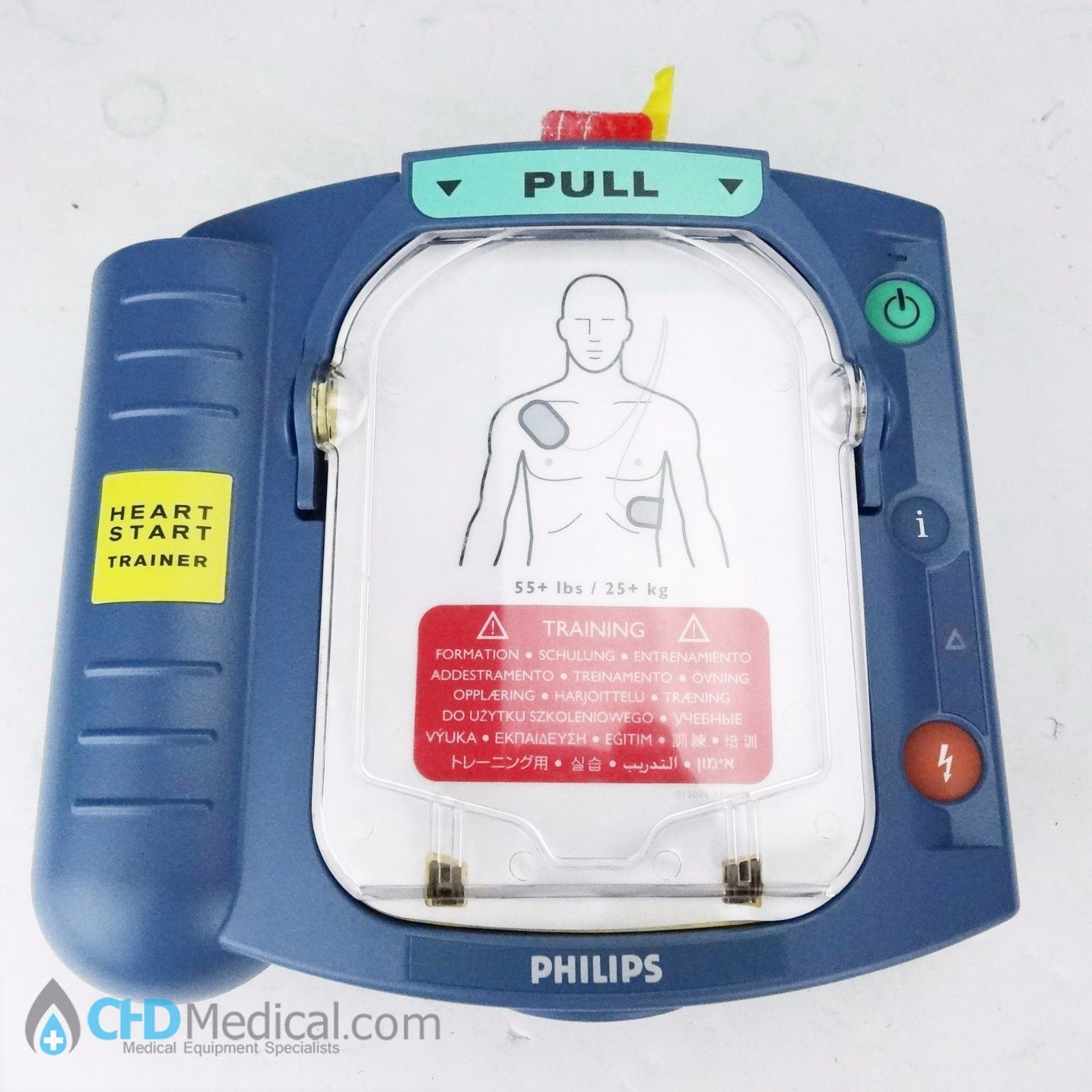 Philips HeartStart Onsite HS1 AED Trainer M5085A